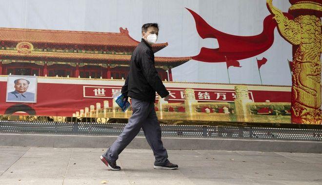 Κάτοικος του Πεκίνου