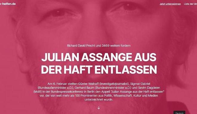 Γερμανία: Υπογραφές για την απελευθέρωση του Τζούλιαν Ασάνζ