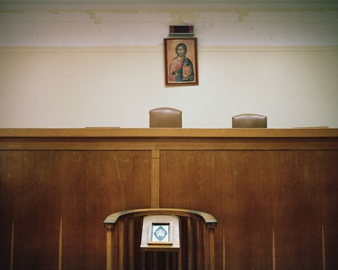 Court room, Central Court House
