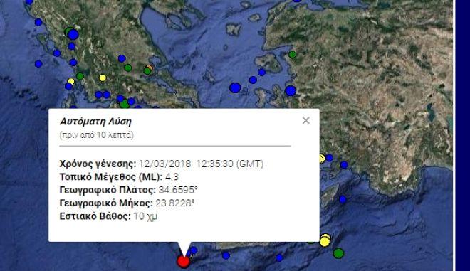 Σεισμός 4,3 Ρίχτερ νότια των Χανίων