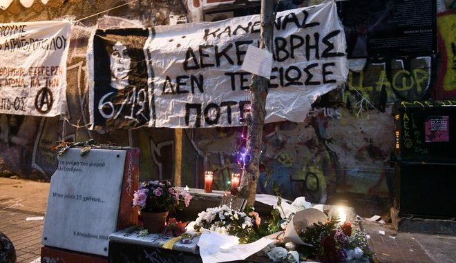 Το σημείο όπου δολοφονήθηκε ο Αλέξανδρος Γρηγορόπουλος