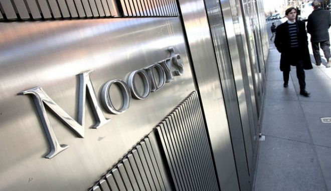 Η Moody's απειλεί με υποβάθμιση της ελληνικής οικονομίας αν δεν εκλεγεί Πρόεδρος της Δημοκρατίας
