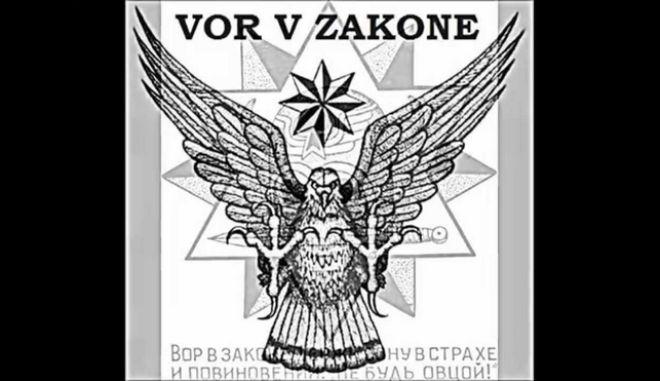 """Ο σκοτεινός κόσμος των """"Vor V Zakone""""- Η ιστορία, η δράση και τα τατουάζ"""