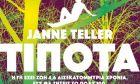 Τίποτα: Το απαγορευμένο βιβλίο της Janne Teller