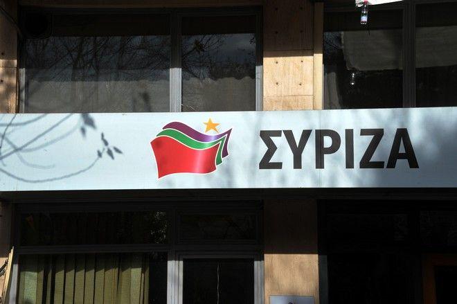 Το λογότυπο του ΣΥΡΙΖΑ στο κτήριο που στεγάζει τα κεντρικά γραφεία του κόμματος στην Αθήνα. (EUROKINISSI/ΑΝΤΩΝΗΣ ΝΙΚΟΛΟΠΟΥΛΟΣ)