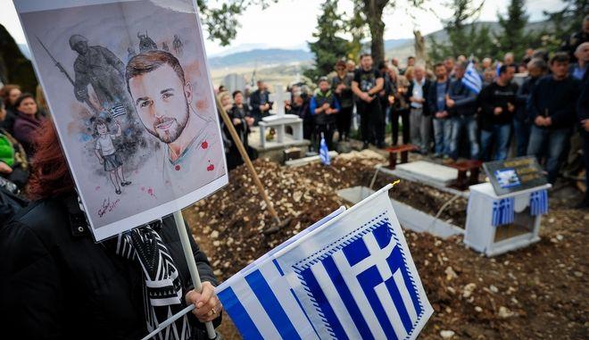 Κηδεία του 35χρονου Κωνσταντίνου Κατσίφα στους Βουλιαράτες Αλβανίας τον Νοέμβριο του 2018