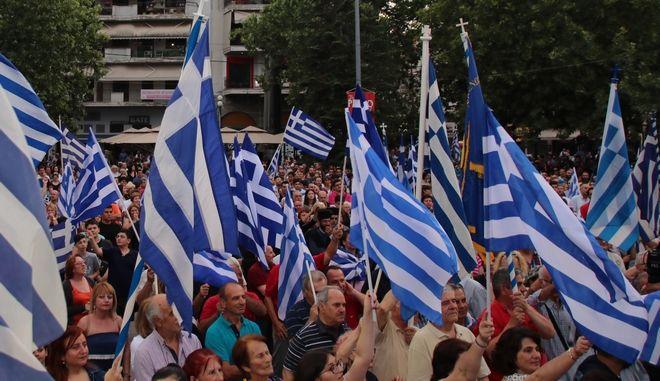 Συλλαλητήριο για τη Μακεδονία στον Νομό Κιλκίς