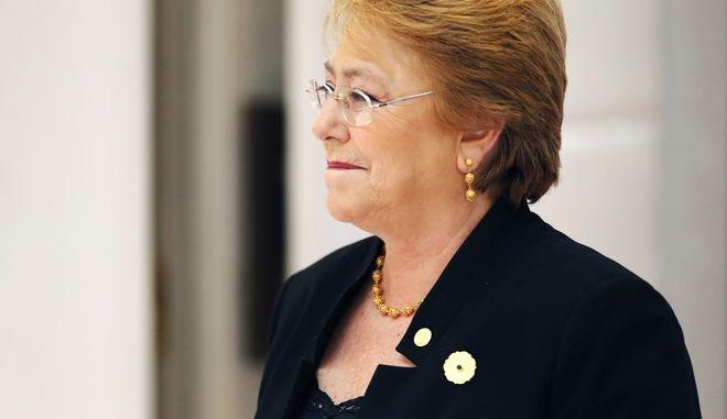 Η πρώην Πρόεδρος της Χιλής, Μισέλ Μπατσελέτ