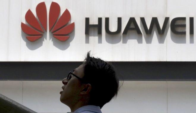 Κατάστημα της Huawei στο Πεκίνο
