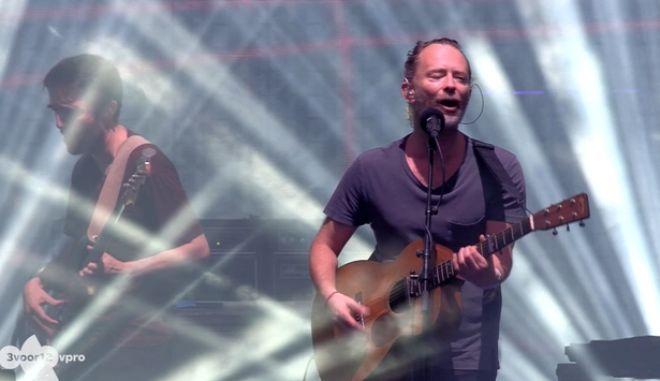 """Κορονοϊός: """"Σπάμε"""" την καραντίνα με free δίωρη συναυλία των Radiohead"""