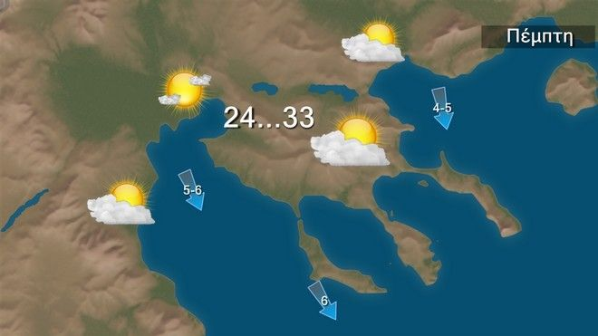 Καιρός: Ισχυρό μελτέμι στο Αιγαίο - Κανονικές θερμοκρασίες