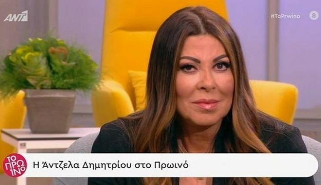 Η Άντζελα Δημητρίου στην εκπομπή της Φαίη Σκορδά