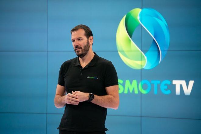 Δημήτρης Μιχαλάκης, Executive Director COSMOTE TV