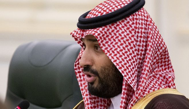 Σαουδική Αραβία: Συνελήφθησαν τρία ανώτερα μέλη της βασιλικής οικογένειας