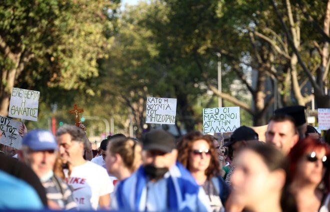Πορεία αντιεμβολιαστών στη Θεσσαλονίκη