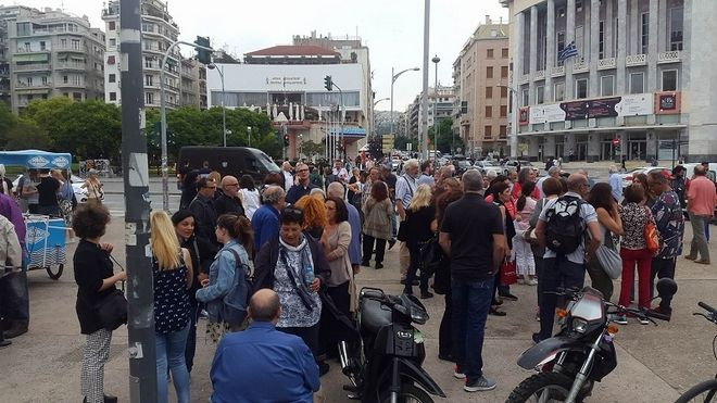 Θεσσαλονίκη: Συγκέντρωση συμπαράστασης στον Γ. Μπουτάρη