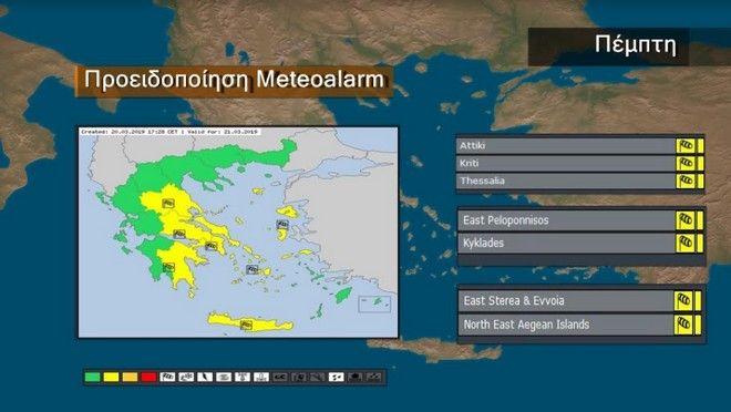 Καιρός: Τοπικές νεφώσεις, λίγες βροχές και πτώση της θερμοκρασίας