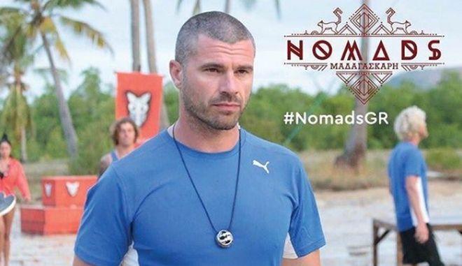 Nomads: Το πρώτο μήνυμα του Χρήστου Βασιλόπουλου μετά το παιχνίδι