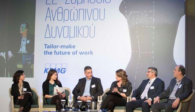 22ο Συμπόσιο Ανθρώπινου Δυναμικού:: Το μέλλον της εργασίας είναι προσωποποιημένο και με ανθρωπιστικό χαρακτήρα