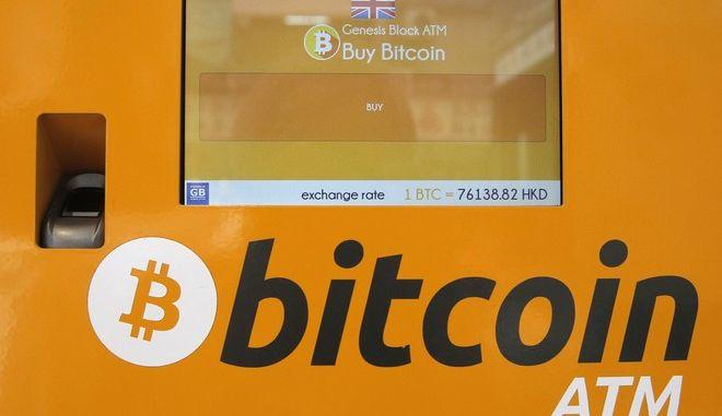 ΑΤΜ για bitcoin