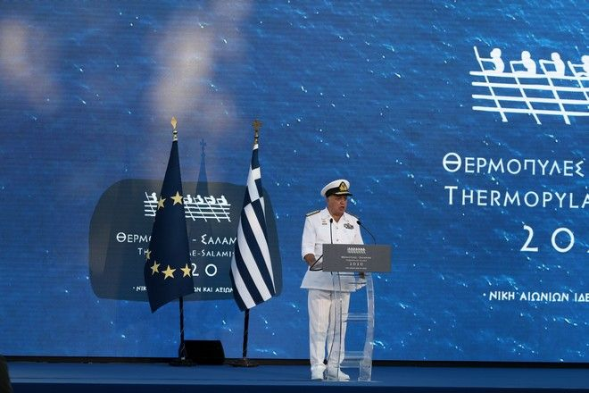 Εκδήλωση για τον εορτασμό επετειου 2.500 χρονων απο τη ναυμαχία της Σαλαμίνς  παρουσία της Προέδρου της Δημοκρατίας  Κατερίνας Σακελλαροπούλου, και του Πρωθυπουργού Κυριάκου Μητσοτάκη. (EUROKINISSI/ ΣΤΕΛΙΟΣ ΜΙΣΙΝΑΣ)