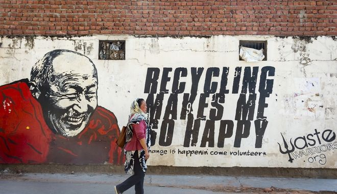 Η Ανακύκλωση με κάνει χαρούμενη, Ινδία