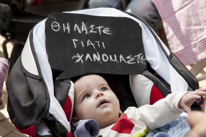 Little sign onto pram that reads