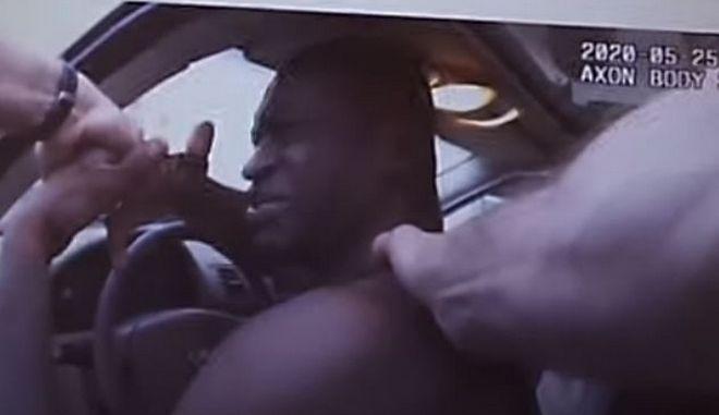 Στιγμιότυπο από το βίντεο.