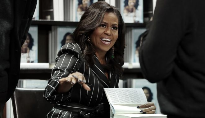 Michelle Obama σε παρουσίαση του νέου της βιβλίου