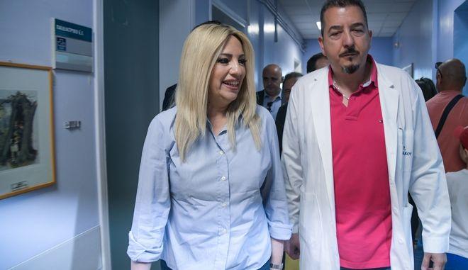 """Η πρόεδρος του ΚΙΝΑΛ Φώφη Γεννηματά,επισκέφθηκε το νοσοκομείο παίδων """"ΑΓΛΑΙΑ ΚΑΙ ΠΑΝΑΓΙΩΤΗΣ ΚΥΡΙΑΚΟΥ"""" (EUROKINISSI/ΜΙΧΑΛΗΣ ΚΑΡΑΓΙΑΝΝΗΣ)"""