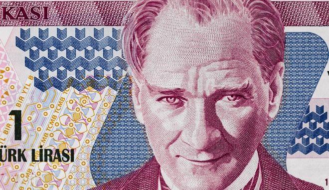 Χαρτονόμισμα τουρκικής λίρας