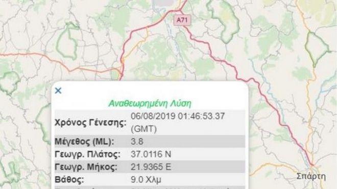 Σεισμός 3,8 Ρίχτερ