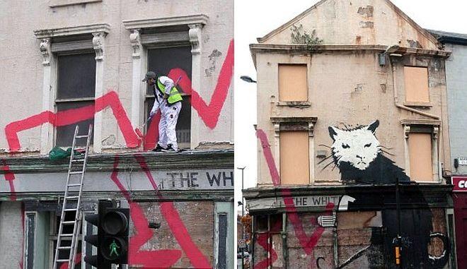 Είναι αυτός ο Banksy; Φωτογράφος ισχυρίζεται ότι τον 'έπιασε' επί το έργον