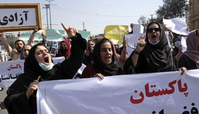 Αφγανιστάν: Τρίτη ημέρα διαδηλώσεων κατά των Ταλιμπάν, χρησιμοποίησαν μαστίγια εναντίον γυναικών
