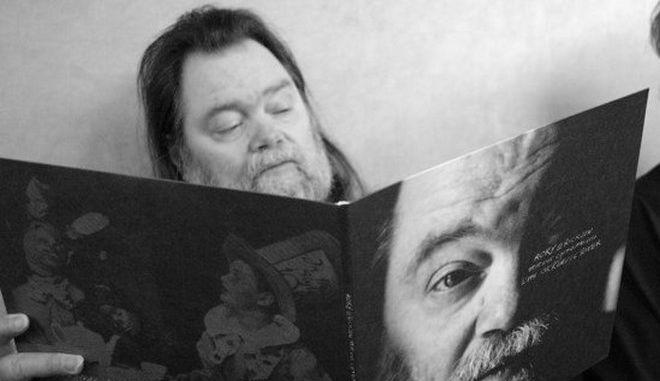 We're Gonna Miss Him: Πέθανε ο θρύλος της ψυχεδέλειας, Ρόκι Έρικσον