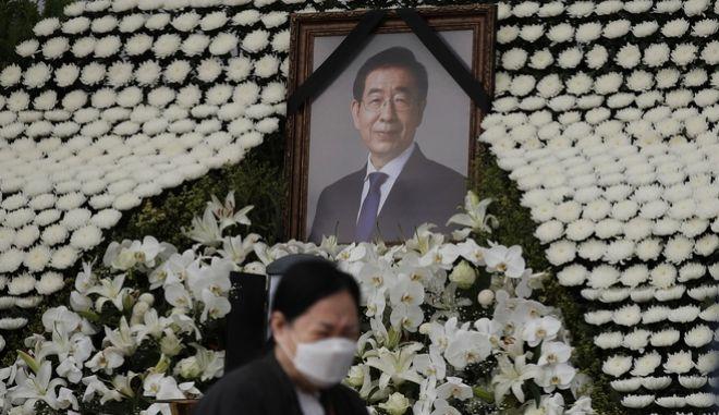 Τελέστηκε η κηδεία του δημάρχου της Σεούλ