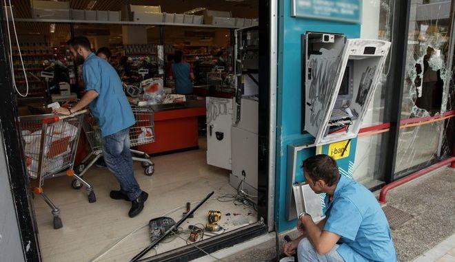 Έκρηξη σε ΑΤΜ έξω από Super Market, Φωτογραφία Αρχείου