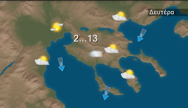 Ο καιρός τη Δευτέρα: Τοπικές βροχές κυρίως στα νότια - Άνοδος της θερμοκρασίας