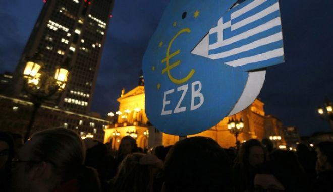 ΕΚΤ: Αύξηση μόλις 500 εκατ. ευρώ του ELA για τις ελληνικές τράπεζες