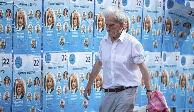 Προεκλογική περίοδος στη Βουλγαρία τον Ιούλιο του 2021