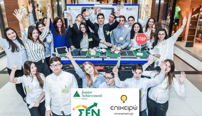 Το epixeiro.gr πρωτοπορεί και βάζει στην πρώτη γραμμή τη μαθητική επιχειρηματικότητα