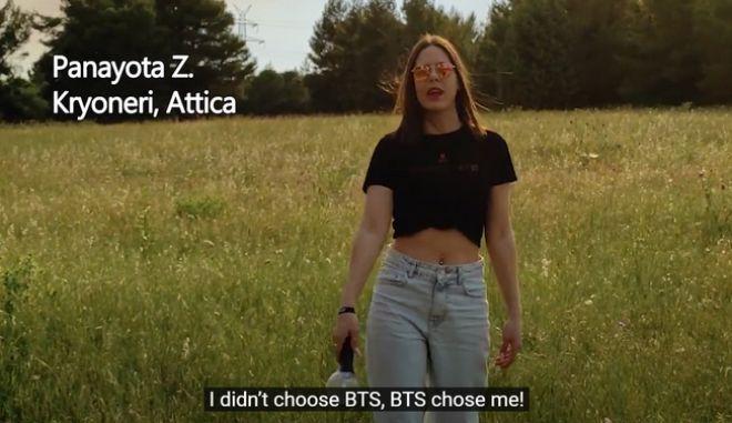 Ma City Project: Εικόνες από όλη την Ελλάδα και την Κύπρο σε ένα βίντεο  αφιερωμένο στους BTS!