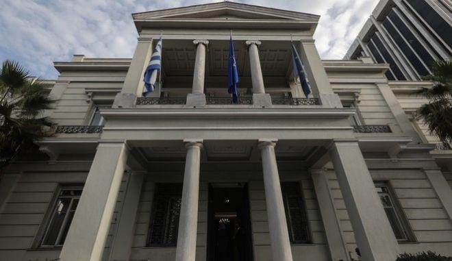 Το υπουργείο Εξωτερικών της Ελλάδας