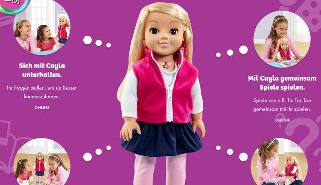 Η φίλη μου η Κέιλα: Η παιδική κούκλα που απαγορεύτηκε στη Γερμανία ως κατάσκοπος