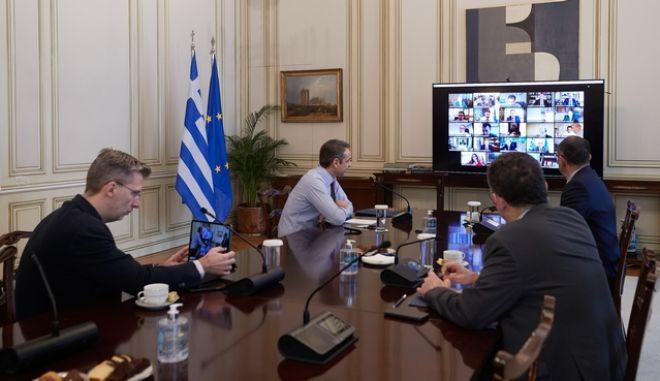 Συνεδρίαση του υπουργικού συμβουλίου με τηλεδιάσκεψη