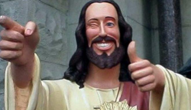 Μια Κρητική κριτική για τον Ιησού από τη Ναζαρέτ