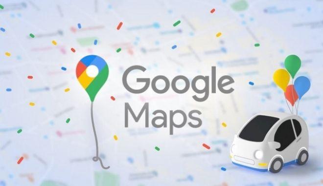 Google Maps: Οι αλλαγές σε Android και iOS