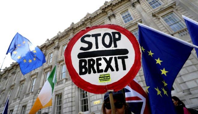 Φωτογραφία από διαδήλωση στο Λονδίνο