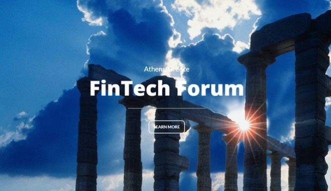 ATH Finnovation 17: Tο πρώτο διεθνές συνέδριο για Fintech στην Ελλάδα
