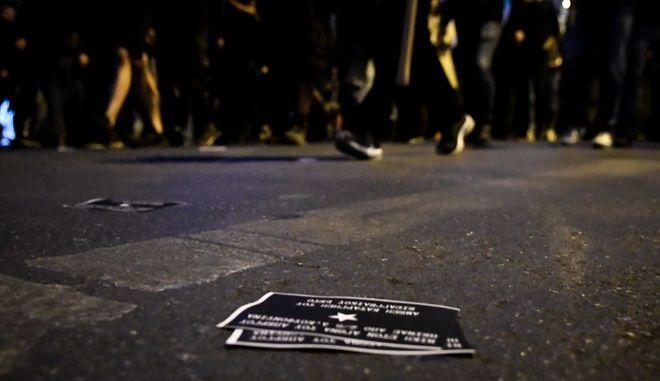 Πορεία στο κέντρο της Αθήνας για τον απεργό πείνας Δημήτρη Κουφοντίνα